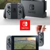 待望の新ハード「Nintendo Switch」ついに発表!
