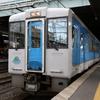 信州東北ローカル線乗り鉄の旅 2日目⑧ 「左沢」って何て読む?