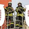 【賃貸管理】設備点検には協力を。消防設備の点検とは?
