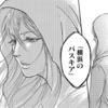 【漫画アプリ】「少年ジャンプ+」で絶対ハマる人気でおすすめの漫画9選
