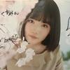 19/3/16 AKB48大握手会@パシフィコ横浜     矢作萌夏、多田京加、松本日向、上島楓