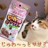 猫のおやつ【じゅわ〜とササミ】を与えてみた!魚より肉派な猫ちゃんに!