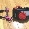 ダイビングカメラTG-5の防水プロテクターPT-058を手に入れたよ!