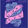 フランスのジャズフェス、第31回 Jazz de Tourcoingは「ジャンゴ・ラインハルト祭り」で閉会。
