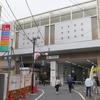 5/12 東急東横線駅めぐり