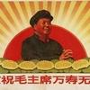 ●日本軍と共謀した毛沢東