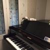 4月より平日早朝1時間のみピアノ室レンタルをはじめます!