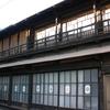 [地域][幕末][事件事故] 蔵の街 栃木市(4)−4 急襲水戸天狗党の放火殺戮
