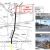 東京都 西東京3・2・6号調布保谷線が4車線で交通開放