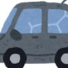 車を処分する時の豆知識