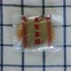 広島・呉のお土産、天明堂の鳳梨萬頭。