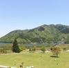 都心からアクセス可能!宮ヶ瀬湖とヤビツ峠で自然満喫!