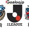 J1リーグ第14節 ‐ 川崎フロンターレ VS 北海道コンサドーレ札幌の結果予想について
