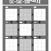紙ペンゲーム『tic-tac-toe Giant』