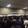 ジャパンカップ回顧