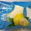 マシュマロのような「瀬戸内レモン」手のひらにすっぽり収まるスイーツです( ̄▽ ̄)