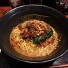 【今週のラーメン1984】 麺処 博 Hiro (東京・人形町) 汁なし担々麺