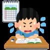 【必見!】短時間で効率的に勉強する方法