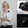 サブカメラが欲しいけどニコンZ50とフジX-H1が選べない件・・・