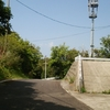 No.294 高知山