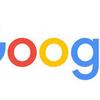 OK Google 暮らしのヒントを教えて!(アプリ、グーグルアンケート)