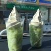 【コンビニ】ミニストップのハロハロ 果実氷メロン