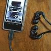 〔対応周波数帯変更〕 Rakuten Mini レビュー  音楽プレイヤーとしてはどうなの? 〔 vs. Walkman A50シリーズ〕