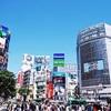 関西人が関東で暮らして戸惑うこととは