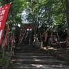 ホームマウンテン、大文字山を紹介してみる <3>