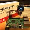 Raspberry Piデビュー