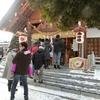 令和の御代となってから初めて迎える、西野神社の年末年始