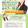 ZIPは東京都豊島区北大塚1-19-12コルティス大塚ビルの闇金です。