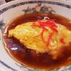 【中華料理高井田桃花林】大阪で2番目に美味しい中華、ご存じですか?【飲食店<大阪・高井田>】