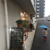 豊田市浄水町 イタリアンディナー チャコールに行って来た