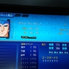 【スパロボT】17-裏.バドリング/HP10%で超最強!の候補?/スコープドッグ/キリコ ・キューピィー