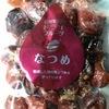 ナツメ: 世界で広く栽培され,早くから日本にも.果実はホシナツメにしたり,お菓子の材料に用いられたり.乾燥した大棗 タイソウは有名な生薬.今でも漢方処方に配合されています. なつめ / 万葉集  玉掃(たまばはき),刈(か)り来(こ)鎌麻呂(かままろ),むろの木と,棗(なつめ)が本(もと)と,かき掃(は)かむため 長意吉麻呂(ながのおきまろ)