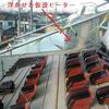 雨洩り工事4−6(和型スレートの葺き替えに至る事例)