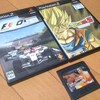 PS2「F1 04」やGG「Heavy Weight CHAMP」などを購入。