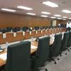 国の人工知能の権利や活用の方針を決める委員会を傍聴してきた