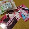 GO,JET!GO!GO!Vol.5 B班 千秋楽&シャッフル公演