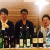 秋田の若手イケメン蔵人たちによる日本酒革命のファンファーレ