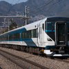 3/10 E257系2000番台NA-05編成臨時回送(疎開返却)