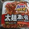 エースコック スーパーカップMAX 太麺濃い旨 スパイシー焼きそばを食ってみた。
