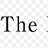 仮想通貨イーサリアムでよく聞くDAOって何?DAOについてざっくりと書いてみた。