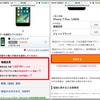 ドコモ iPhone 8 予約:iPhone8/Xをドコモで予約する方法|ドコモオンラインショップでiPhone8/8 PlusやiPhone Xを購入