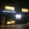 エニタイムフィットネス京都四条烏丸店【全マシン設備広さ駐車場レビュー】
