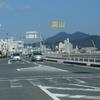 長門市青海島、高山から町を見る