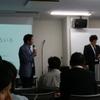 第一回 歯周歯内治療学分野特別講演 H30年度 福岡歯科大学 金子教授