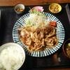 荒川サイクリングロードまでの新ルートの実走と、行田で美味しい生姜焼きを食べる話