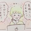 ヘッダー制作冒険記6